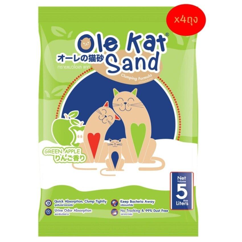 Ole Kat Sand ทรายแมวถ่านหินธรรมชาติ กลิ่นแอปเปิ้ลเขียว 5 L x 4 ถุง
