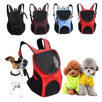 Outdoor Ventilated Mesh Cat Dog Pet Travel Backpack(Red) - intl