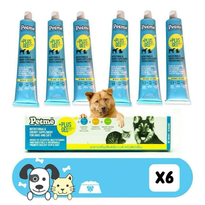 Petme Plus Gel อาหารเสริมสุนัข อาหารเสริมแมว ช่วยบำรุงผิวหนังและขน 100 กรัม 6กล่อง ...