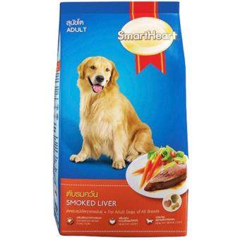 Smart Heart Dog Adult Smoked Liver 3 Kg Bag