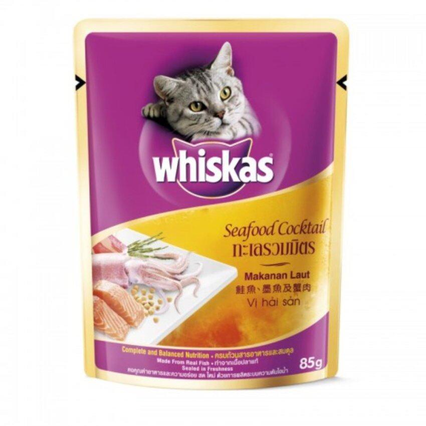 Whiskas Pouch Seafood Cocktail อาหารแมวชนิดเปียก สูตรทะเลรวมมิตร 85 กรัม 6 ซอง