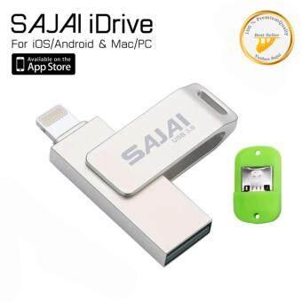 (ของแท้เต็ม100%) SAJAI iDiskk Pro LX 32GB SanDisk C10 แฟลชไดร์ฟสำรองข้อมูล iPhone,IPad แบบหมุน OTG