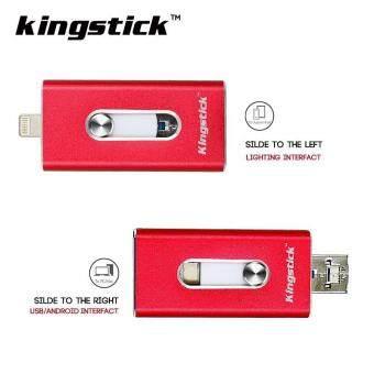 128GB 128GB USB Flash Drive For IPhone 7/7plus/6/6s Plus/5s/5/5c/Ipad Pen Drive HD - intl