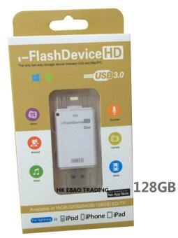 128GB USB 3.0 U Drive Memory Stick Phone Flash Disk for iPad Pro Air 6 6S Plus 5 5S SE Computer - intl