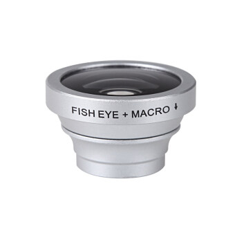 180 Degree Fisheye Macro Lens Magnetic Mount for iPhone 5S 5 Galaxy S4 S3 Note 3 HTC 2 in 1 Silver - intl