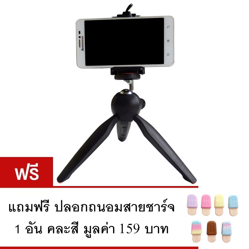 1Choice ขาตั้งกล้องและมือถือ 3 ขา (Mini Tripod) สีดำ แถม