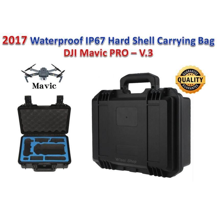 2017 กระเป๋า Waterproof IP67 Hard Shell Carrying Bag for DJI Mavic PRO - V.3