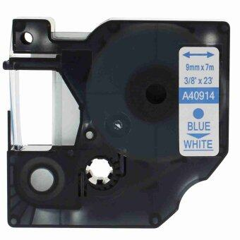 2pcs 40914 Label Tape Compatible for Dymo 40914 Blue on White (3/8inch 9mm) x 7m - Intl