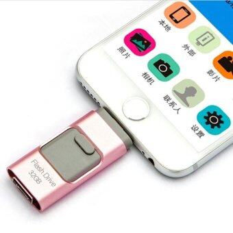3 in 1 memory stick 128GB Otg Usb Flash Drive For iPhone7/ipad/PC/Android—rose red - intl