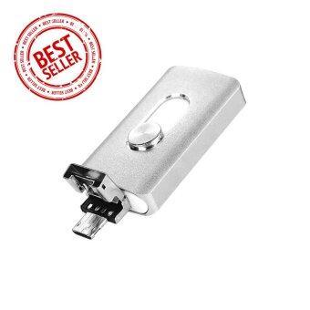 32 GB 4-in-1 USB-OTG flash drive (สีเงิน)