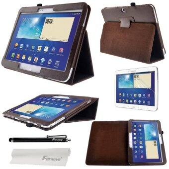 4-in-1 Litchi Texture Smart PU Flip Case Cover Stand Set for Samsung Galaxy Tab 3 Coffee