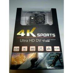 4k Wifi Action Camera ราคา 1,590 บาท