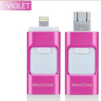 64 GB For iphone 5/5 s/5c/ 6/6 S or Ipad Flash Drive Micro Dirve Metallo Memory Stick Mobile USB 2 (Violet)