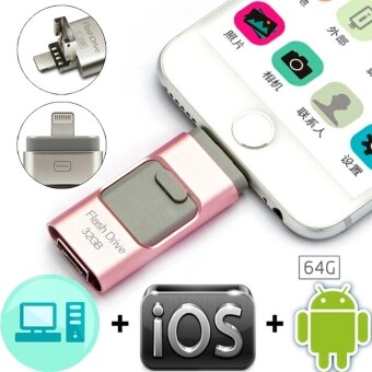 64 GB USB Flash Drive HD Pendrive Lightning data for iPhone6s/6splus/6 for PC/MAC (Pink) - intl