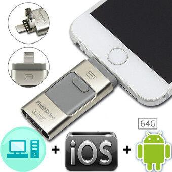 64จิกะไบต์ usb แฟลชไดรฟ์จท Pendrive Lightning ข้อมูลสำหรับ iPhone 6s/6splus/6