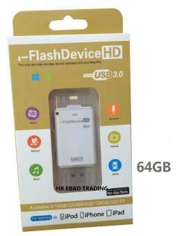 64GB USB 3.0 U Drive Memory Stick Phone Flash Disk for iPad Pro Air 6 6S Plus 5 5S SE Computer - intl
