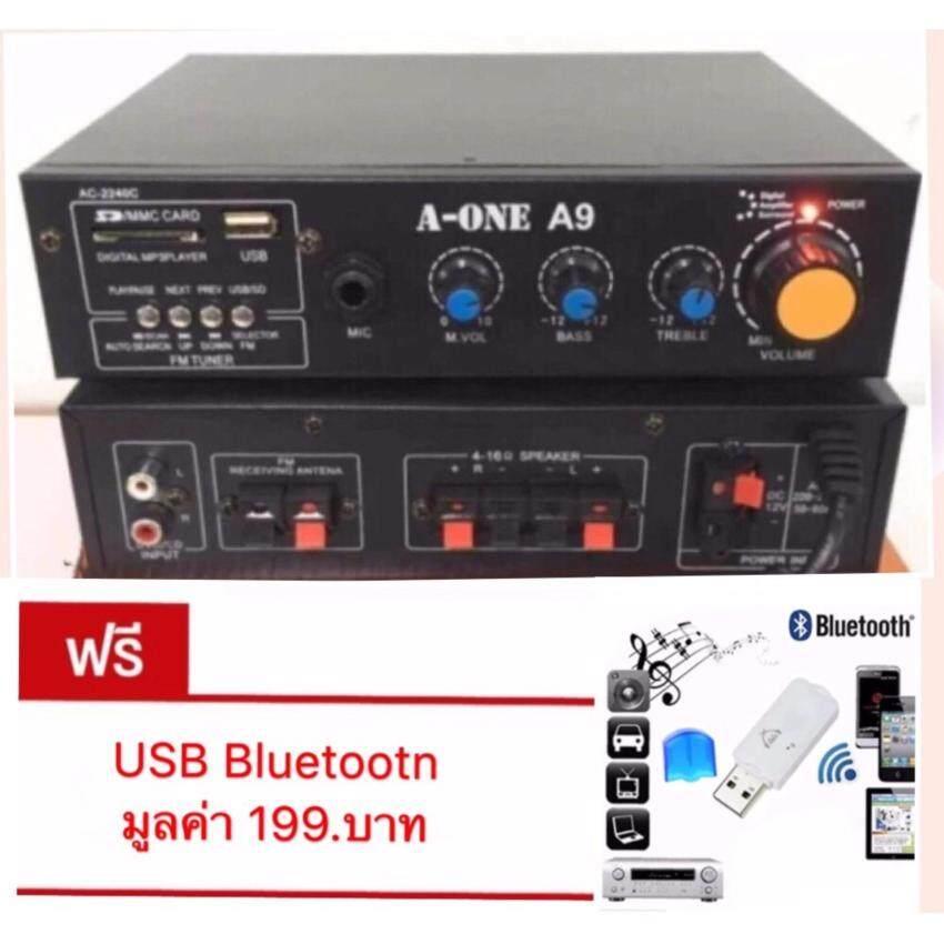 เครื่องขยายเสียง AC/DC เล่นUSB MP3 SDCARDรุ่น A-ONE A9