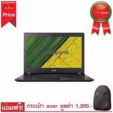 Acer Aspire A315 - 21-28He RAM4GB+HDD500GB สี Obsidian Black