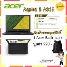 Acer Aspire A315 (21-499C) RAM4GB+HDD1TB สี Obsidian Black แถม Backpack
