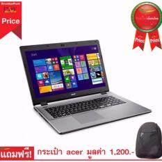 "Acer Aspire E5-475-316S 14"" i3-6006U 4GB/500GB (Steel Grey)"