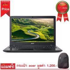 Acer Aspire E5-575G-73W6_Obsidian Black : NX.GDWST.016