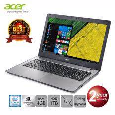 Acer Aspire F5-573G-73YR/T008 (NX.GFMST.008) i7-7500U/4GB/1TB/GTX 950M 4GB/15.6 (Sparkly Silver)