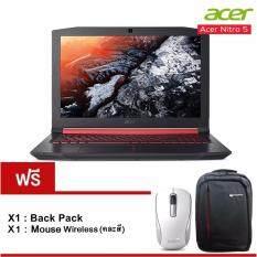 """Acer Nitro 5 AN515-51-55DM(NHQ2SST009) i5-7300HQ 2.5GHz/4GB/1TB/GeForce GTX 1050 2GB /15.6""""/Linux (Black) รับประกัน 3 ปี"""