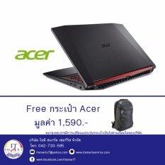 "ACER Notebook AN515-51-55DM 15.6"" FHD / i5-7300HQ / GTX1050 / 4GB / 1TB"