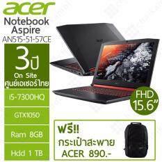 """ACER Notebook AN515-51-57CE 15.6"""" FHD / i5-7300HQ / GTX1050 / 8GB / 1TB / 2Y"""
