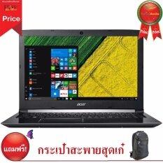 Acer Notebook รุ่น Aspire A515-51G-599R CORE i5-7200U Processor