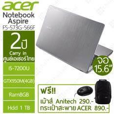 """Acer Notebook F5-573G-566F 15.6"""" / i5-7200 / GTX 950M(4GB) / 8GB / 1TB / 2Y (Silver)"""