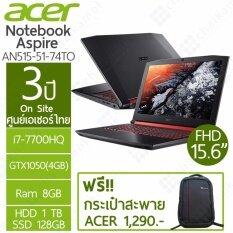 "ACER Notebook Nitro 5 AN515-51-74TO 15.6"" FHD / i7-7700HQ / GTX1050 / 8GB / 1TB+SSD 128GB / 3Y Onsite"
