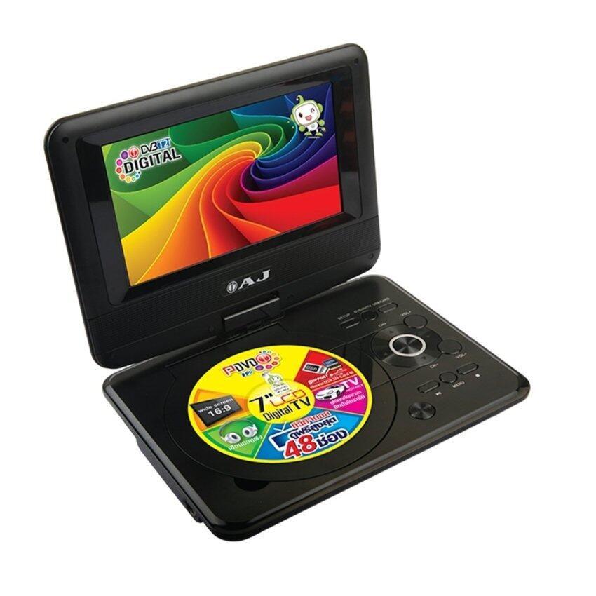 """AJ เครื่องเล่นดีวีดีแบบพกพา LCD ขนาด 9"""" รุ่น PCD-7 (Black)"""