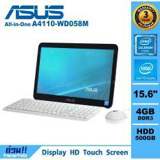 All in One ASUS A4110-WD058M  (White)