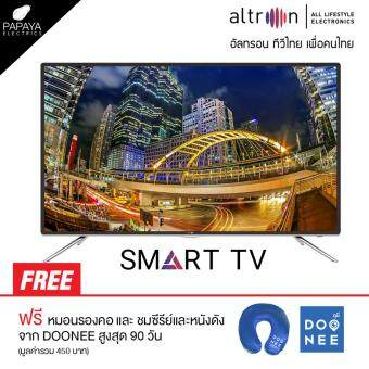 "altron SMART TV 50"" LTV - 5001 DOONEE Edition"
