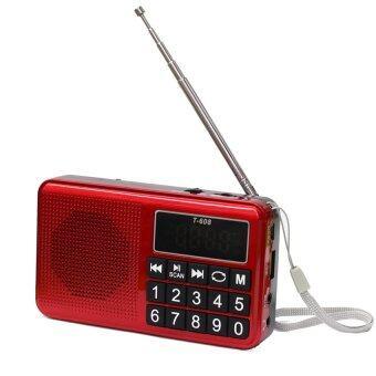 ลำโพงวิทยุ AM/FM ลำโพง Mp3/USB/Micro SD Card รุ่นT-608 (สีแดง)
