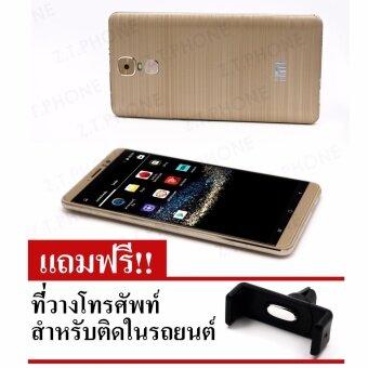 ANDROID MOBILE PHONE NEWTON 6.0 PLUS -16GB FREE ขาตั้งมือถือในรถยนต์+SCREEN FILM+SILICON CASE