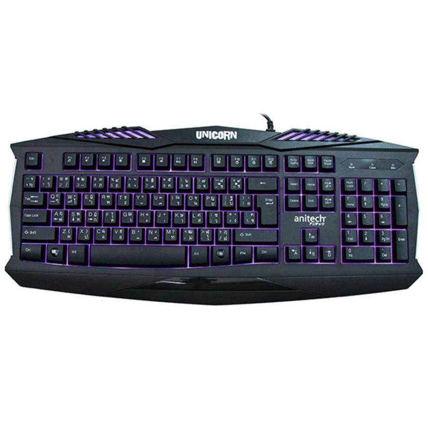 Anitech Keyboard Gaming XP850