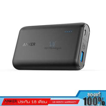 Anker PowerCore Speed 10000 QC, Qualcomm Quick Charge 3.0 Portable Charger with Power IQ, Power Bank for Samsung, iPhone, iPad and More [Black]