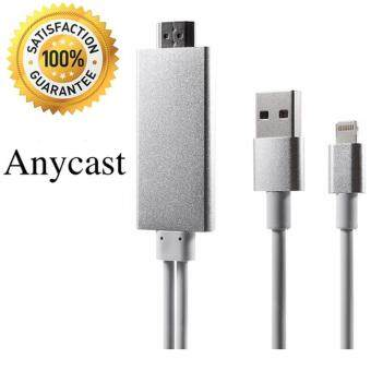 2561 Anycast สาย iPhone HDMI To TV Adapter ใช้กับ iPhone 5 5s 6 6s 6+ ipad iso9 ยาว2m