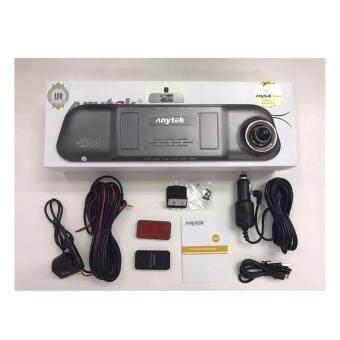 Anytek รุ่น A80 กล้องกระจกมองหลัง 2 กล้อง 1080P FHD DVR แถม เมมโมรี่การ์ด 8 GB ราคา 350 บาท