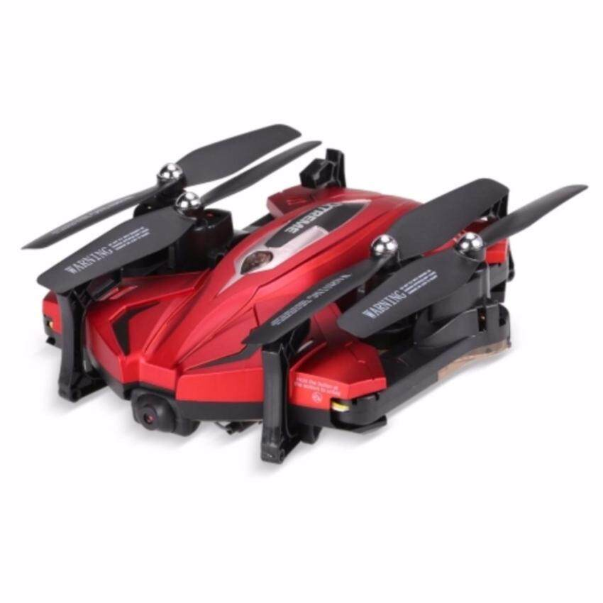Astro SYMA X56HW Drone Camera FPV WIFI Hover Fight Plan Function - RED