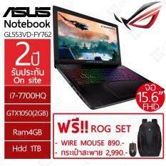 """ASUS Gaming Notebook ROG GL553VD-FY762 15.6""""FHD / i7-7700HQ / GTX 1050(2GB) / 4GB / 1TB / 2Y Onsite"""
