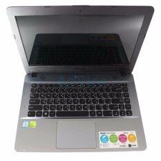 Asus K441UV-WX129D /Core™ i3-6006U/UMA/14''/4GB/500GB/DOS (Silver)