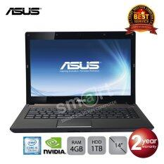 """Asus K456UR-FA144 i5-7200U/4GB/1TB/GeForce 930MX/14"""" (Dark Brown)"""