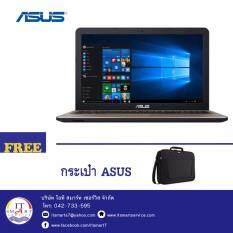 "Asus K541UJ-GQ624/i3-6006U/4GB DDR4/500GB/15.6""/GeForce"