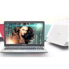 Asus Notebook K556UQ-XX689D(White)