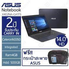 """Asus Notebook X402NA-GA173 14""""HD / N3350 / 4GB / 500GB / 2Y"""