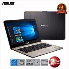 "Asus VivoBook Max X441NA-GA064 Celeron N3350/4GB/1TB/14"" (Black)"