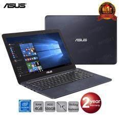 Asus X402NA-GA173 Celeron N3350/4GB/500GB/14.0 (Dark Blue)